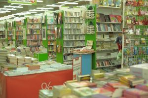 bookstore distribution for self-published authors