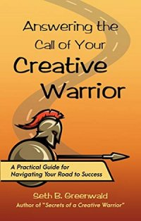 Answering the Call of Your Creative Warrior by Seth Greenwald