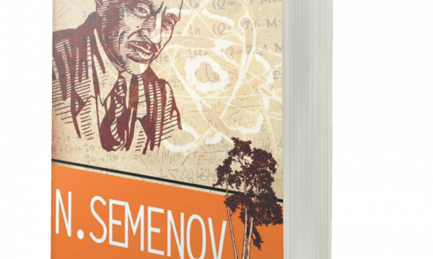 BOOK AWARD WINNER: N. SEMENOV: SOVIET SCIENCE LEGEND